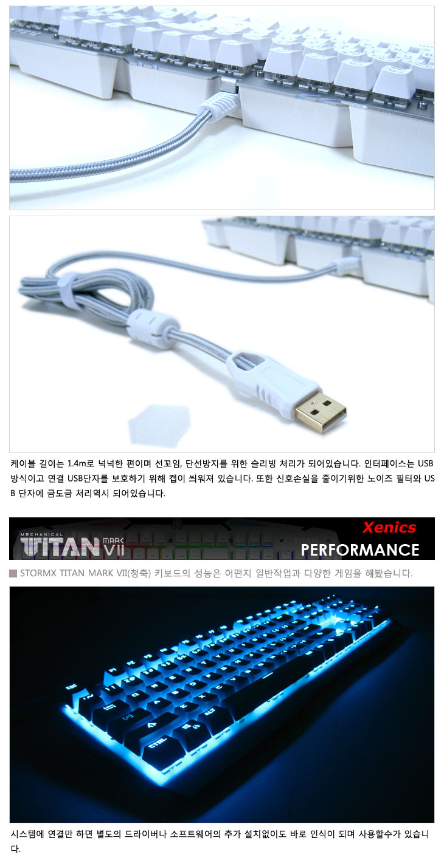TITAN_07.jpg