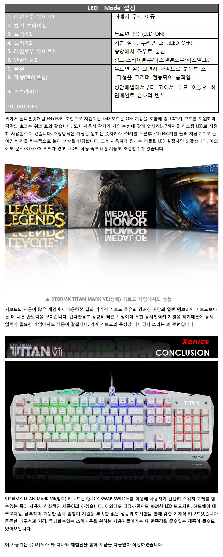 TITAN_09.jpg