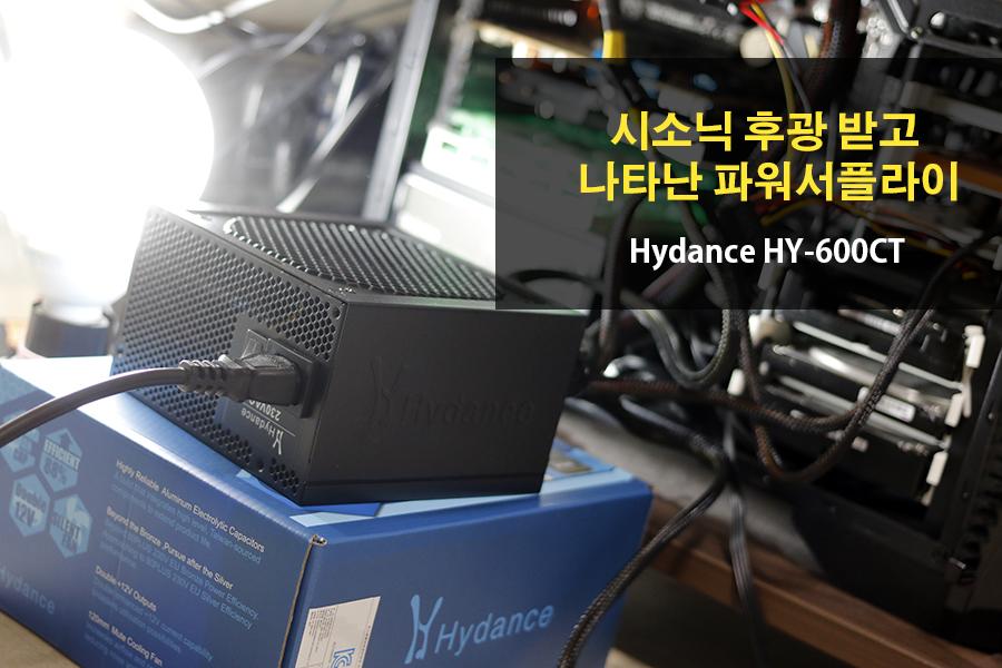 hy600ct-1.jpg
