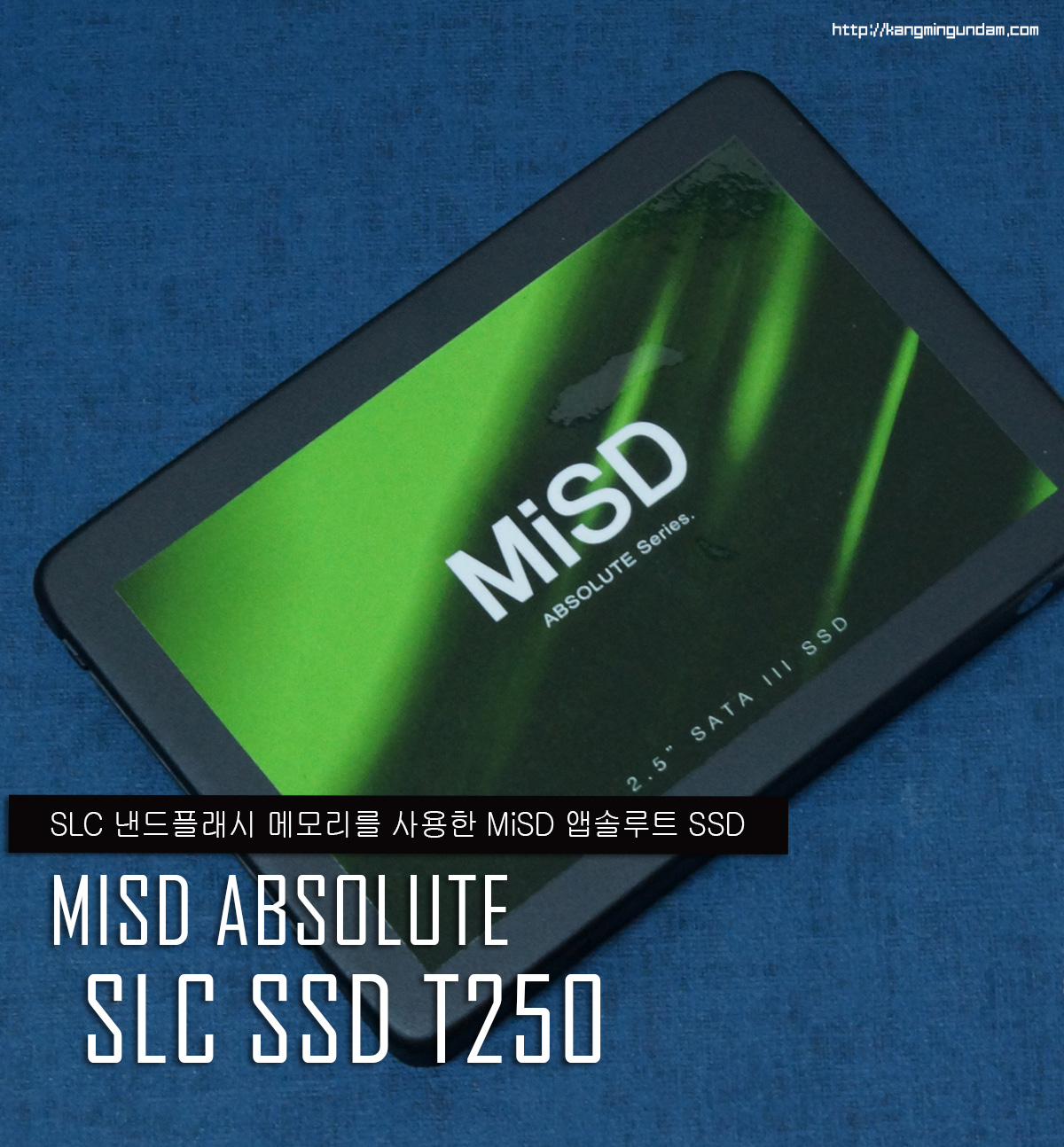 SLC SSD MiSD T250 ABSOLUTE 사용 후기 -01.jpg