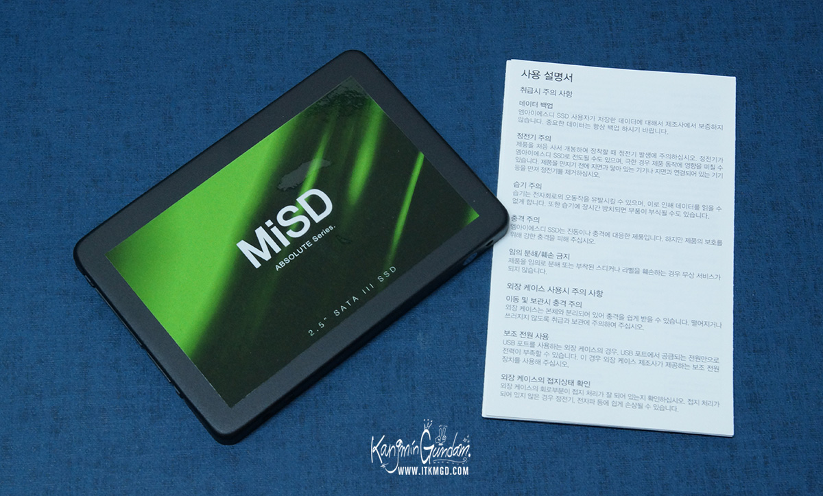 SLC SSD MiSD T250 ABSOLUTE 사용 후기 -06.jpg