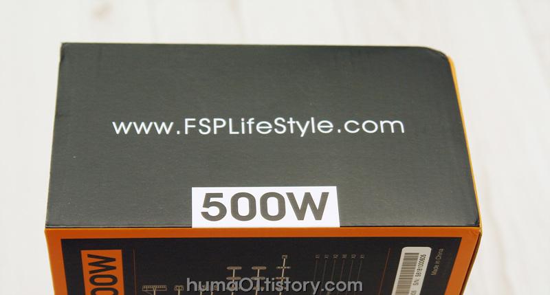 FSP_HYPER-K 500W (9).jpg