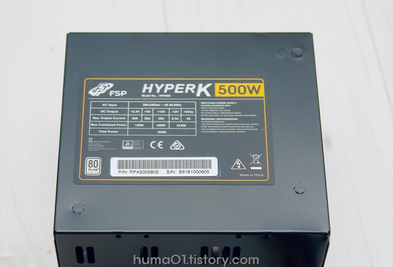FSP_HYPER-K 500W (29).jpg