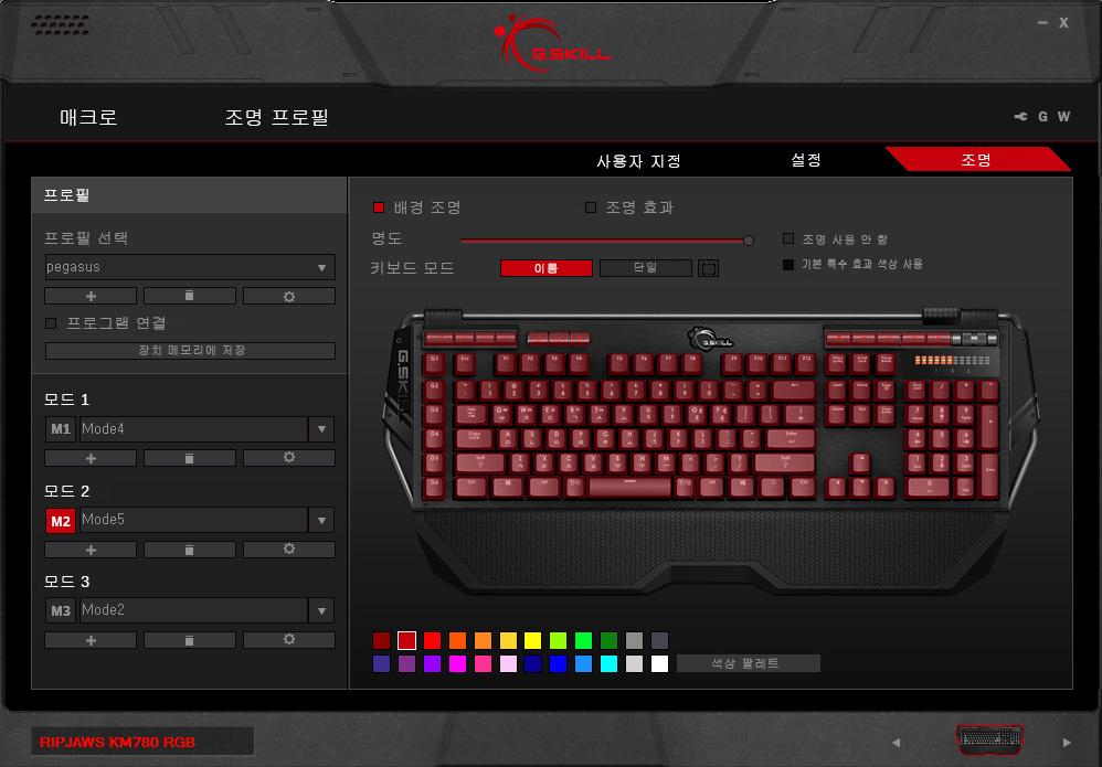 지스킬 립죠스 게이밍 키보드 KM780 커세어 G.SKILL RIPJAWSKeyboard KM780_RGB -114.jpg