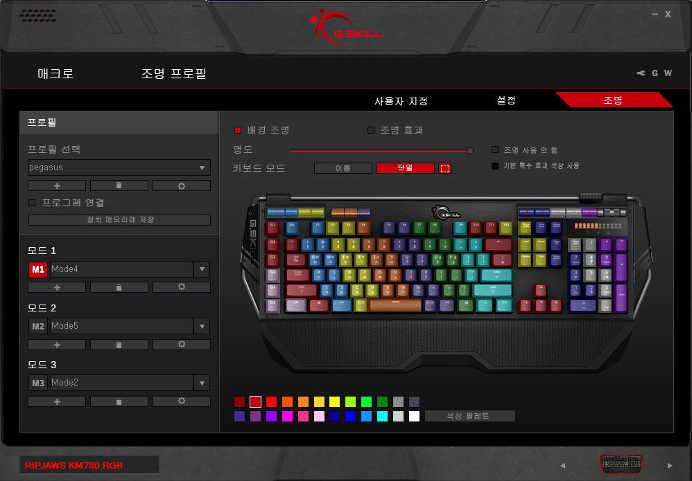 지스킬 립죠스 게이밍 키보드 KM780 커세어 G.SKILL RIPJAWSKeyboard KM780_RGB -116.jpg