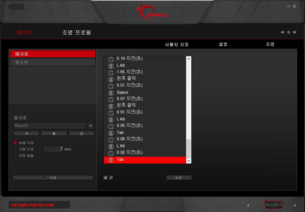지스킬 립죠스 게이밍 키보드 KM780 커세어 G.SKILL RIPJAWSKeyboard KM780_RGB -130.jpg