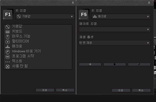지스킬 립죠스 게이밍 키보드 KM780 커세어 G.SKILL RIPJAWSKeyboard KM780_RGB -136.jpg