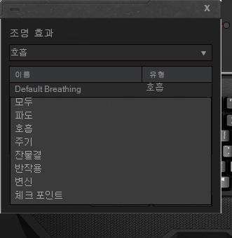 지스킬 립죠스 게이밍 키보드 KM780 커세어 G.SKILL RIPJAWSKeyboard KM780_RGB -115.jpg