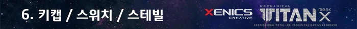 06_keycap_(00).png