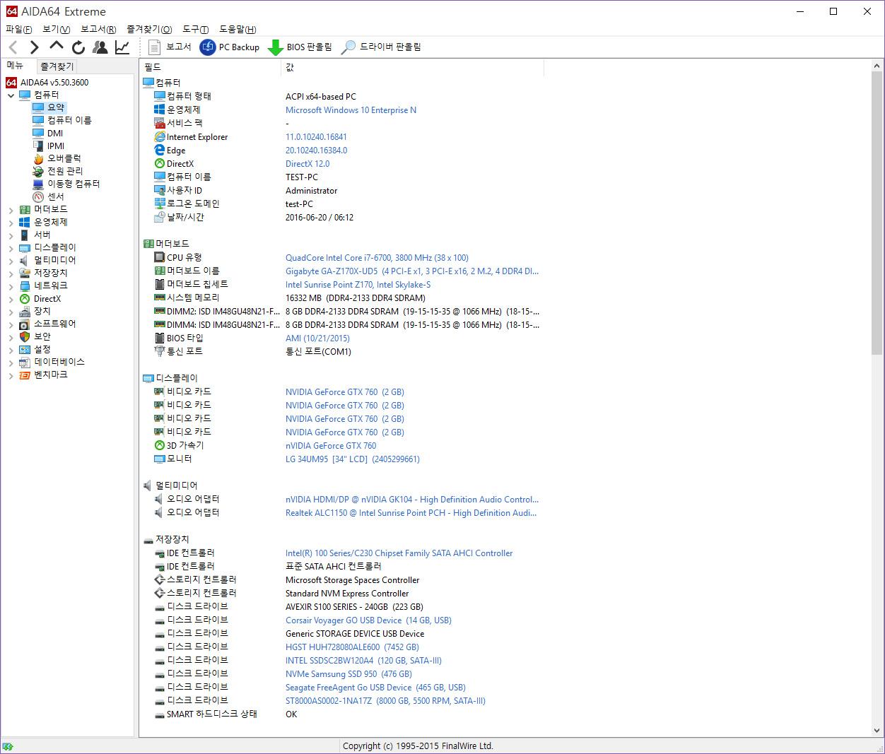 인텔 코어i7 코어i7-6세대 스카이레이크 6700 -24.jpg