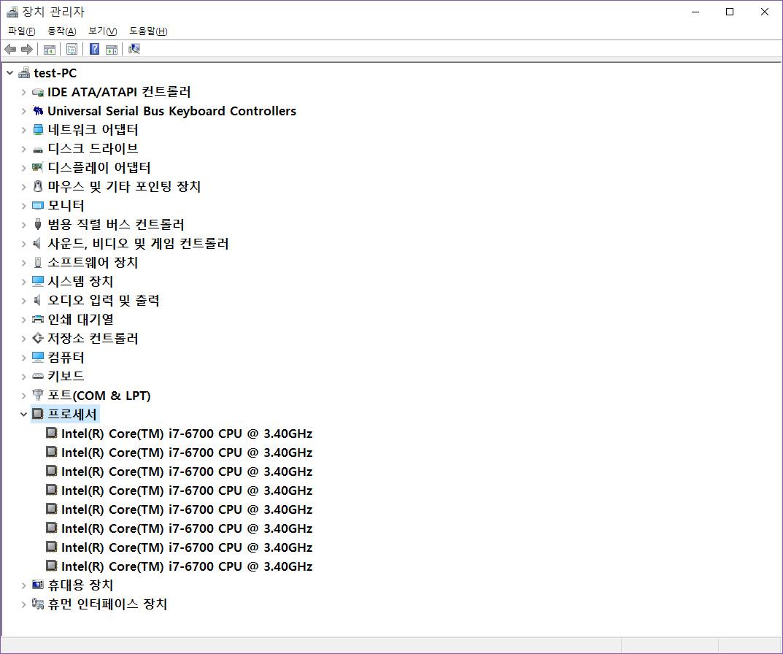 인텔 코어i7 코어i7-6세대 스카이레이크 6700 -25.jpg