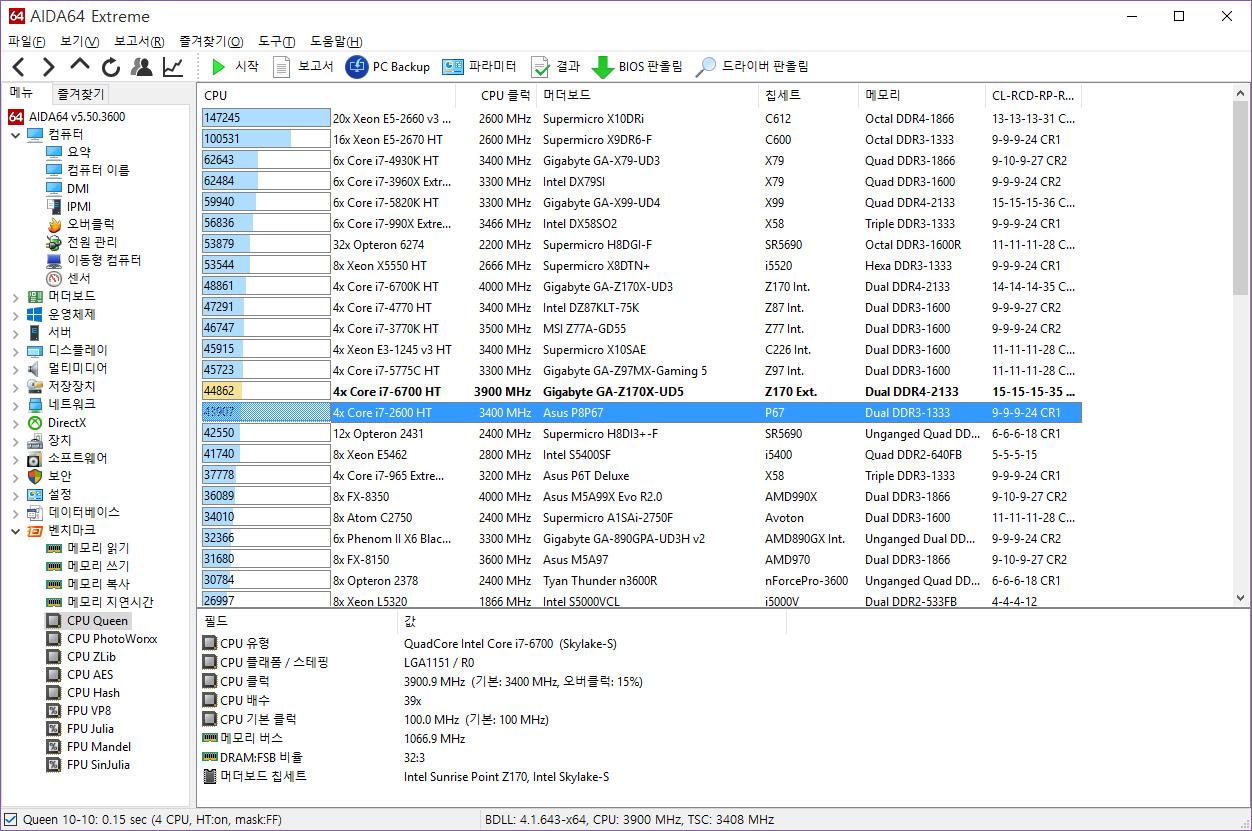 인텔 코어i7 코어i7-6세대 스카이레이크 6700 -30.jpg