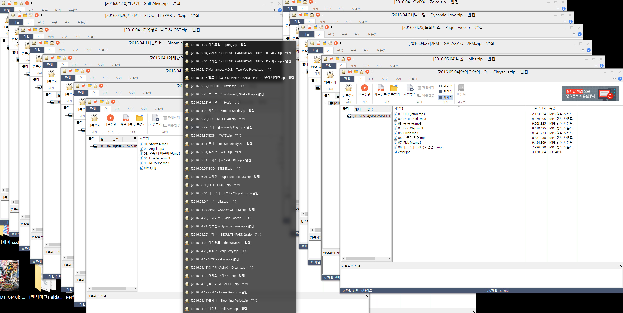 인텔 코어i7 코어i7-6세대 스카이레이크 6700 -73-1.jpg