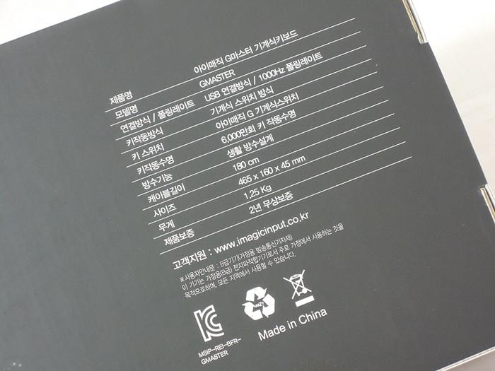 3DSCN4401.jpg