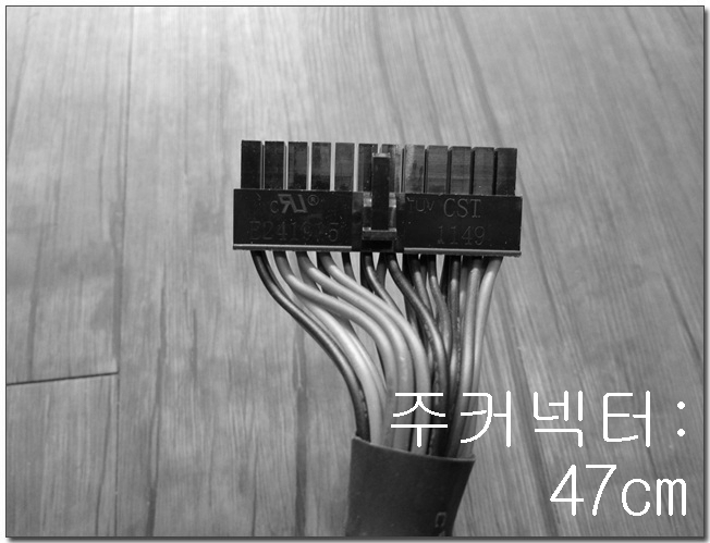 04-2 주 커넥터.jpg