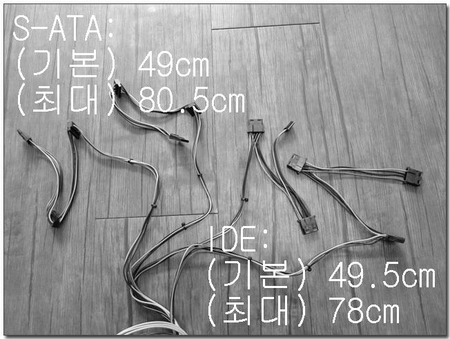 04-5 각종 커넥터들.jpg
