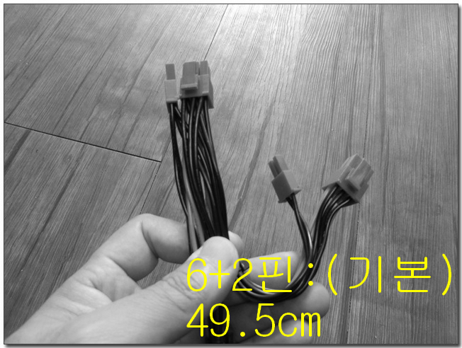 04-3 6-2핀.jpg