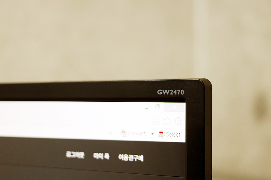 gw2470-1.jpg