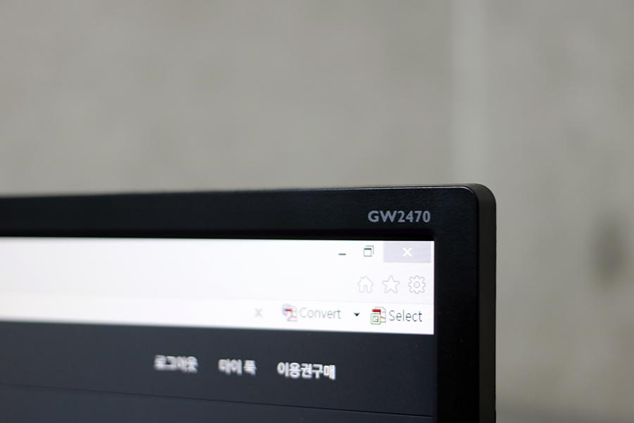 gw2470화질-15.jpg