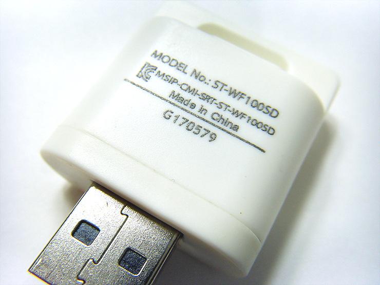 SDC17618.jpg