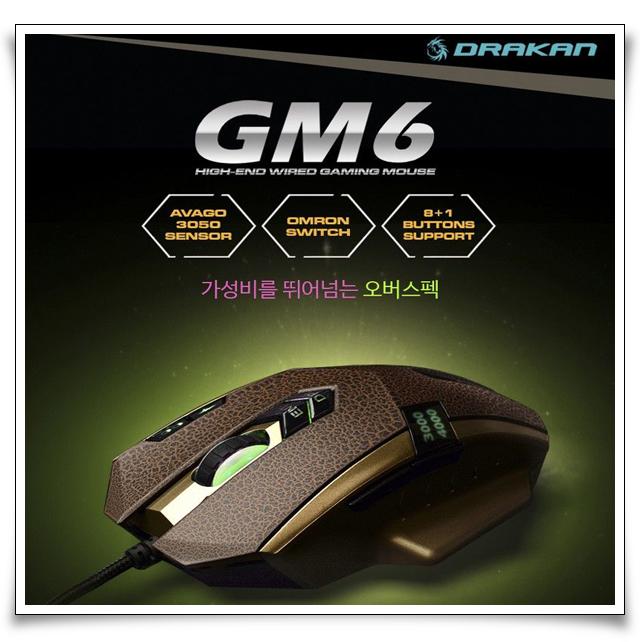 GM6_01.jpg