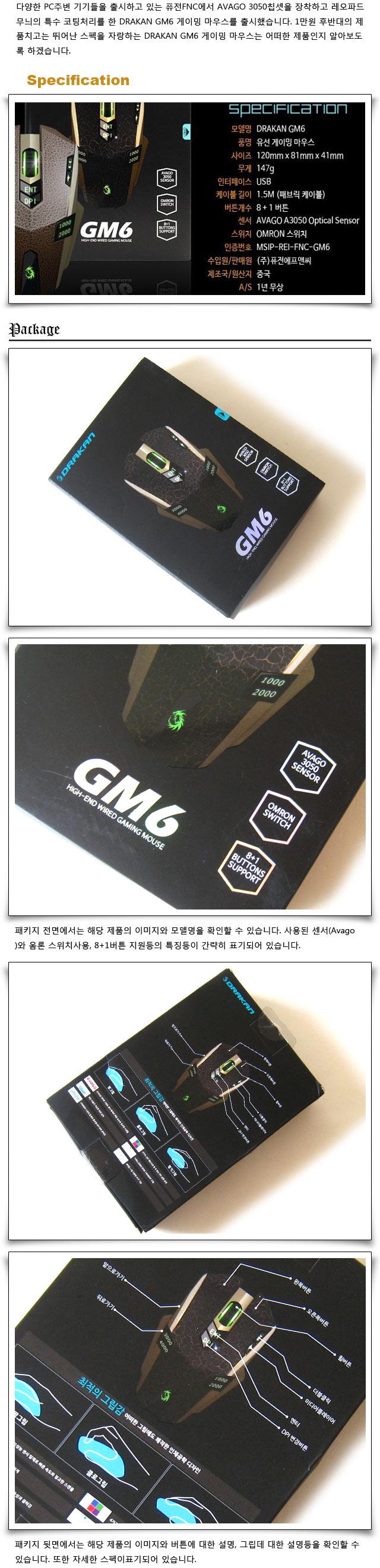 GM6_02.jpg