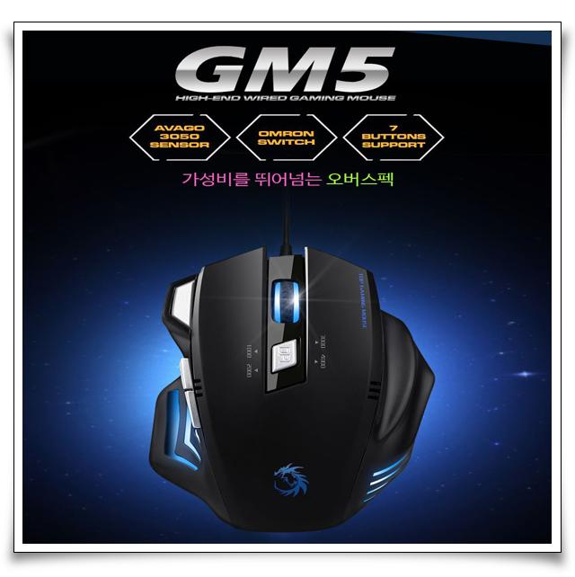 GM5_01.jpg