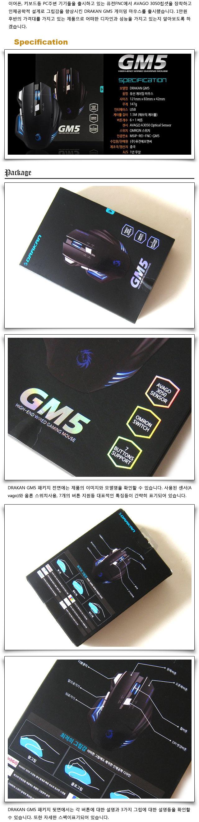 GM5_02.jpg