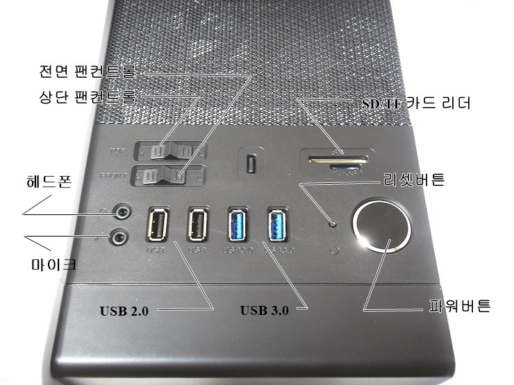 SDC17940.jpg