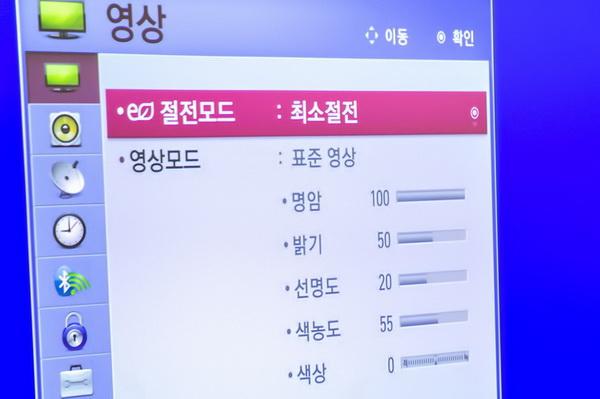 미니빔TV_16.jpg