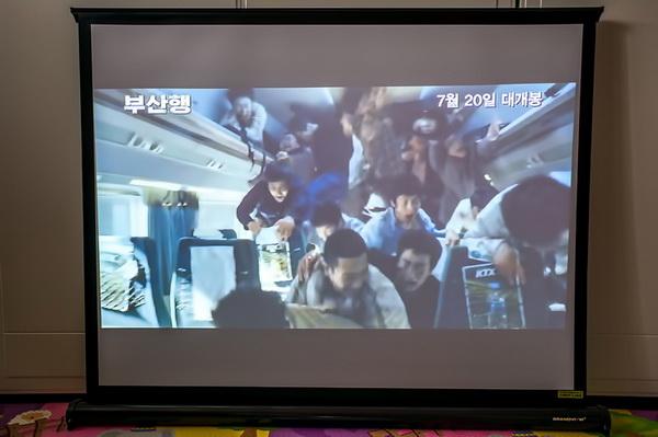 미니빔TV_19.jpg