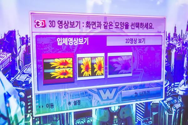 미니빔TV_21.jpg