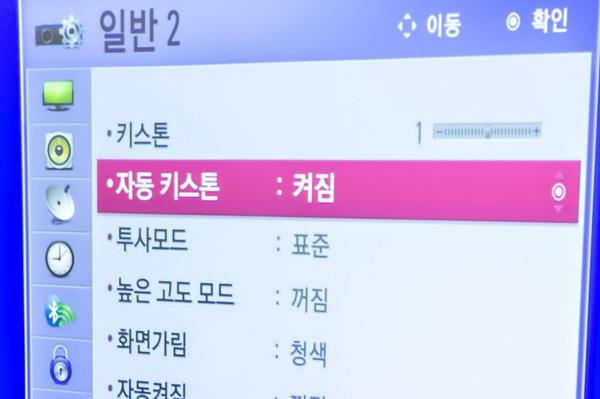 미니빔TV_31.jpg