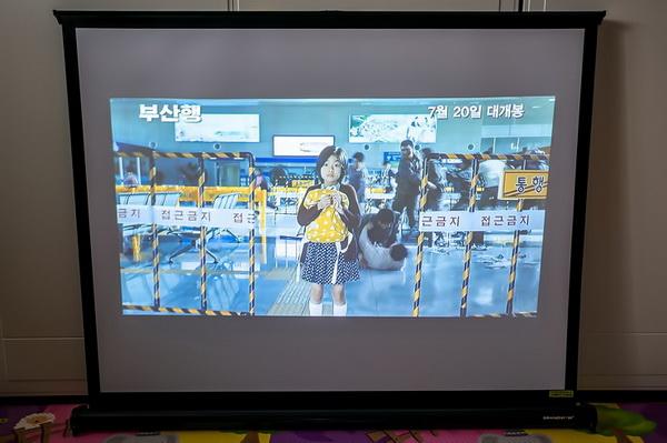 미니빔TV_33.jpg