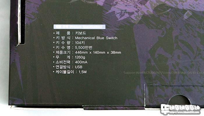 이메이크-GM-10L-Magic-Goldbass-LED_005.jpg