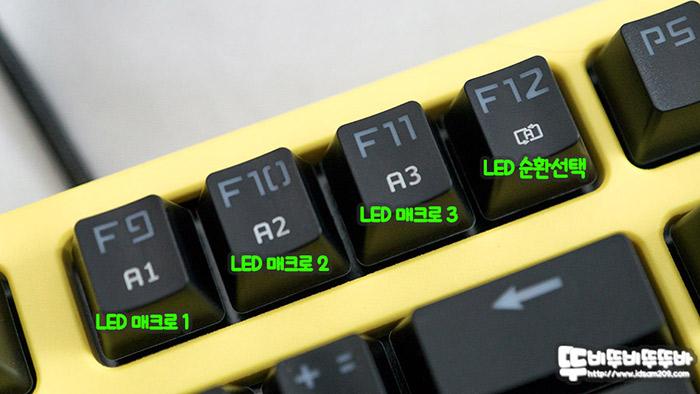 이메이크-GM-10L-Magic-Goldbass-LED_034.jpg