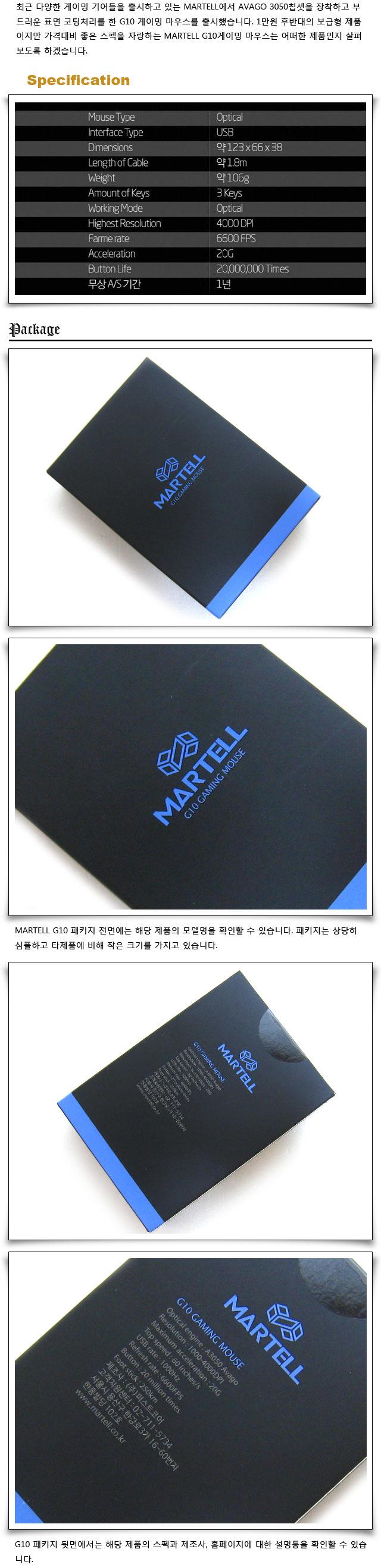 MARTELL_02.jpg