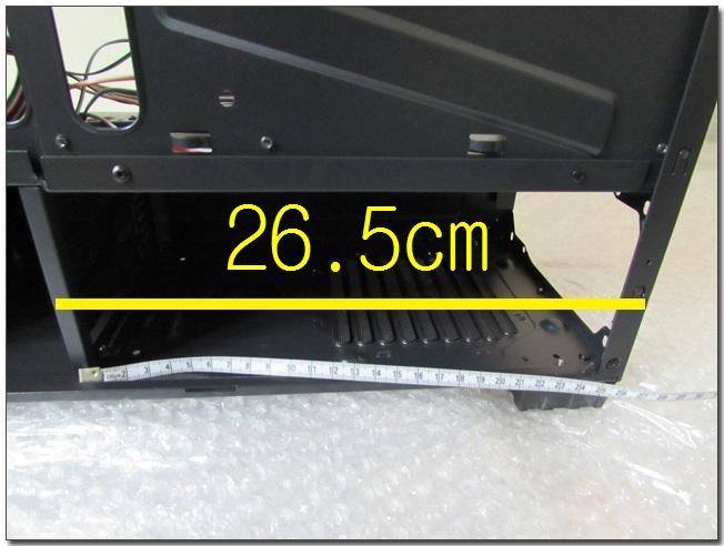 16-2 길이 측정.jpg