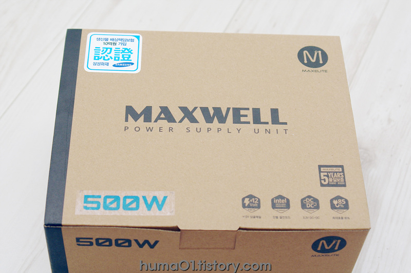 MAXELITE MAXWELL 500W PSU (4).jpg