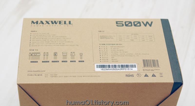 MAXELITE MAXWELL 500W PSU (9).jpg