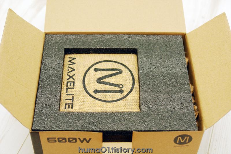 MAXELITE MAXWELL 500W PSU (13).jpg