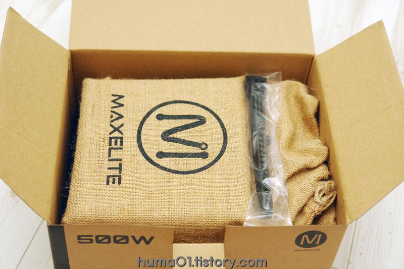 MAXELITE MAXWELL 500W PSU (14).jpg