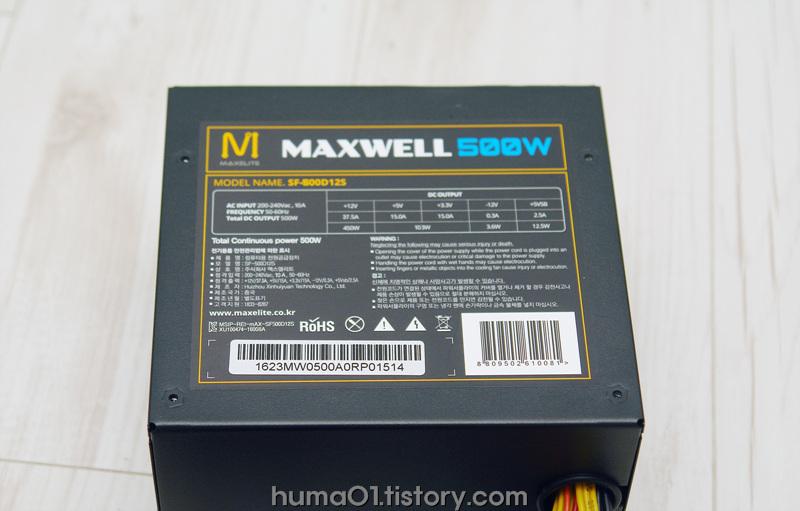 MAXELITE MAXWELL 500W PSU (27).jpg