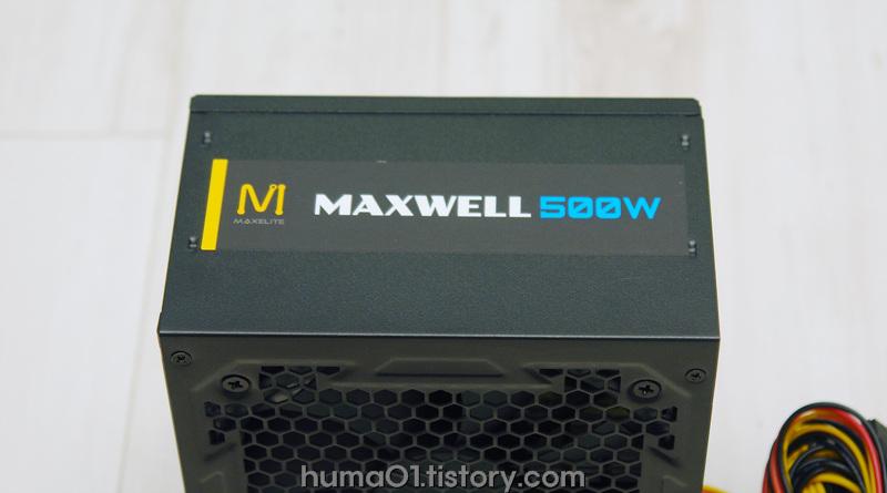 MAXELITE MAXWELL 500W PSU (28).jpg