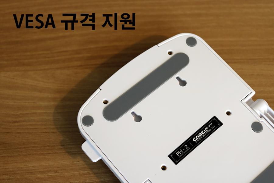 카멜태블릿거치대-9.jpg