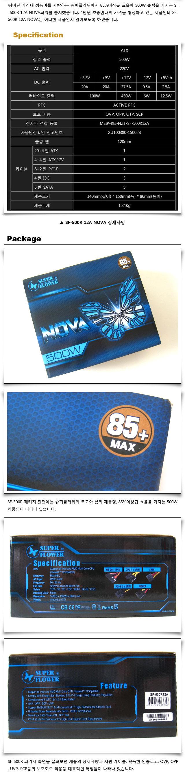 nova500_02.jpg