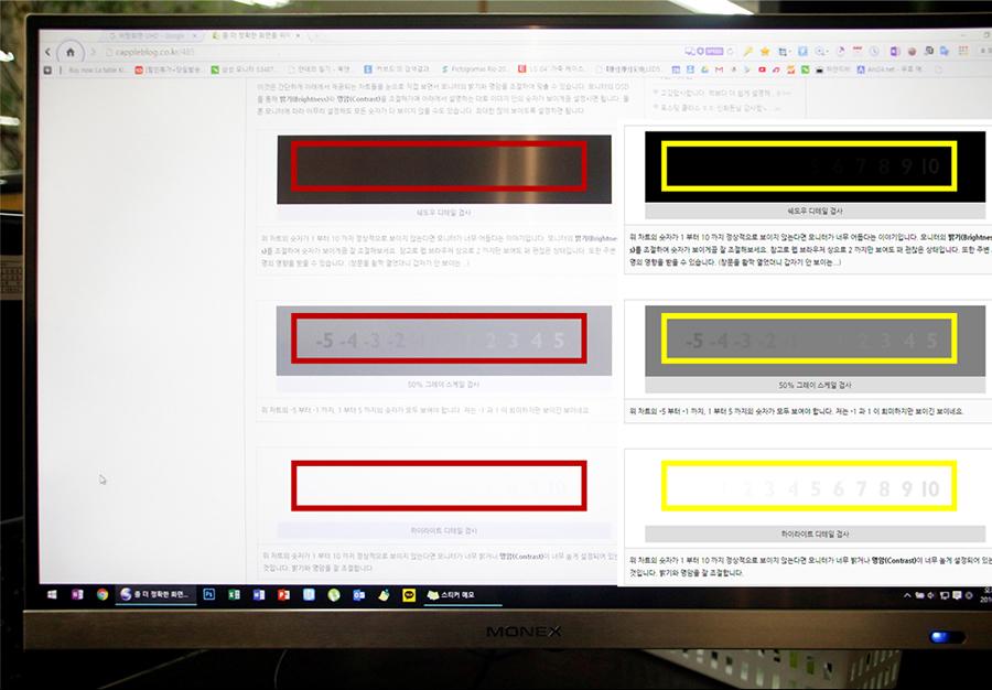 M2732X_모넥스_3.jpg