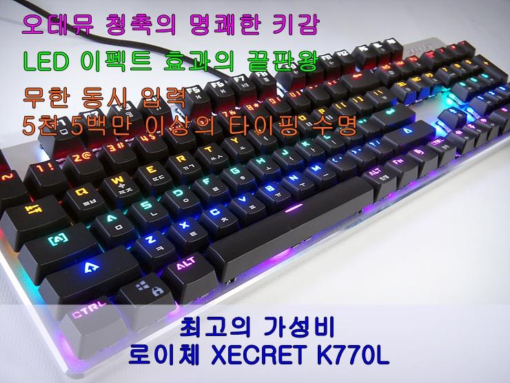 SDC18885.jpg