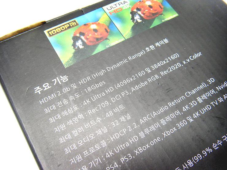 SDC19129.jpg