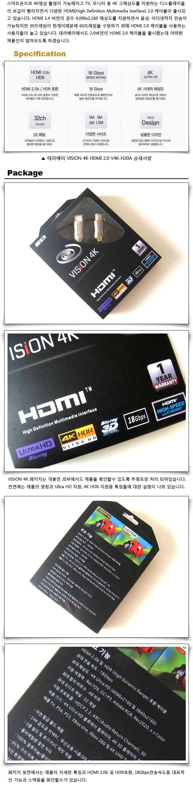 VISiON-4K_02.jpg